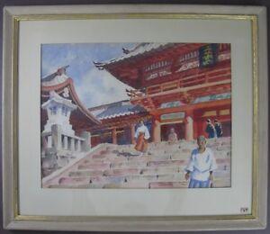 1953 John Lavalle  (1896-1971) NY MA Watercolor Hachiman Shinto Temple Japan