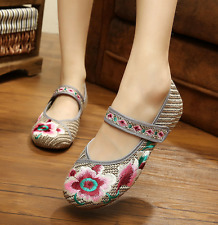 Ladies Floral Embroidered Chinese Style Loafers Casual Soft Mom's Shoes Low Heel