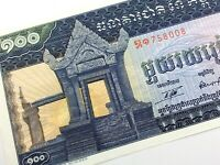 100 Riels Cambodia Banque Nationale Cambodge Uncirculated Banknote P784