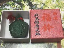 Good Luck Original Fox Fortune Bell Omamori Kyoto Fushimi Inari Shrine Japan