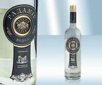 Vodka Premium Radamir 40% Водка Премиум Радамiр 700мл Wodka Серебрянная фильтрац