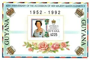 Guyana 1992 SC# 2573 Queen Elizabeth II Accession - Imperf Souvenir Sheet MNH