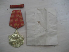Yugoslavia/Serbia/yugoslav/JNA Order/medal of Combat w/ribbon&serial # envelope