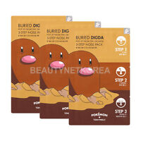 [TONYMOLY] Buried Digda Pop Up From The Ground 3-Step Nose Pack 3pcs