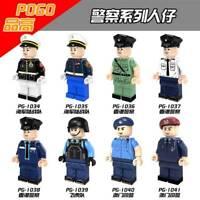 Figur Militär Soldaten Polizei Marine Luftwaffe Heer Spielzeug Ironfoot Toy 8PCS