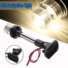 Marine Boat Pontoon Adjustable Fold LED Navigation Stern Anchor Pole Light 9-1/2