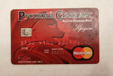 RUSSIAN STANDARD BANK MASTERCARD RUSSIA CREDIT CARD USED EXPIRED FOR COLLECTION