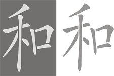 Malerschablone, Wandschablone, Dekorschablone, chin. Schriftzeichen - HARMONIE