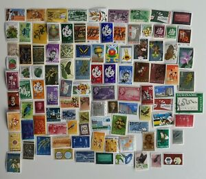 200 Different Suriname Stamp Collection