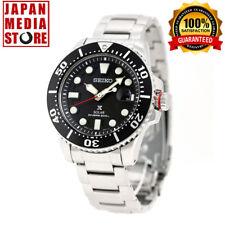 Seiko Prospex SBDJ017 Diver Scuba Solar Power 200m Watch 100% Genuine Product
