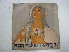KIRTAN BHAKTI GEET SRI RATIN BOSE BENGALI DEVOTIONAL rare EP RECORD 1979 EX