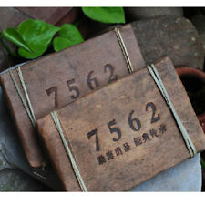 250g*2 Puerh 2008 Tea, Menghai puer Tea China Tea Brick Menghai Old Pu-Erh Brick