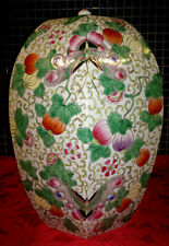 "Antique Chinese Porcelain Famille Rose Butterfly Ginger Jar Vase 13.5"" Tall"