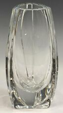 HEAVY Baccarat Crystal Vase Bouton D'or Buttercup MINT CONDITION SPARKLING L@@K