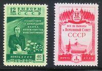 Russia 1950 MNH Mi 1446-1447 Sc 1443-1444 Supreme Soviet elections **