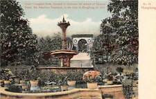 HONG KONG, CHINA, PRESIDENT GRANT'S 1874 VISIT MEMORIAL ARCH HK PC CO PUB c 1902