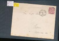 544634 / Altdeutschland Ganzsache Norddeutscher Postbund