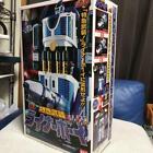Power Rangers Lightspeed Rescue Deluxe Max Solarzord Go Five Cho-gokin