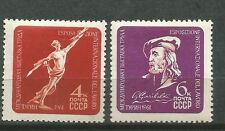 RUSSIA / RUSIA / Soviet Union Scott# 2481/2482 ** MNH Set Iternational Labor Exp