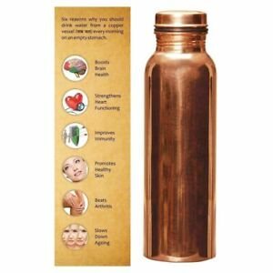 Pure Copper Water Bottle For Ayurveda Health Benefits Leak Proof Free Ship