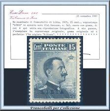 1915 Colonie Libia Michetti c. 15 soprast. azzurro nero n. 5A Certificato Diena