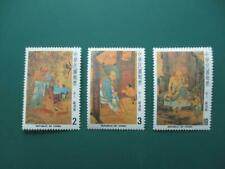 Taiwan Stamp(2345A)-1984-特189(425)- Ancient Paintings-Lohans--MNH