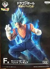 Banpresto Dragonball Ichiban Kuji F Super Saiyan God Vegeto Figure Warfigure Kk4