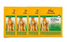 4 Pack(8 Patch) TIGER BALM Tiger Balm Plaster (Cool) Big Size(10x14cm)