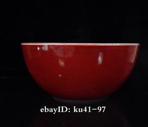 "11"" China antique porcelain Ming Yongle Red glaze Big bowl"