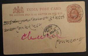 1912 India 1/4A brown Edward VII Stamped Postcard canc Ladnun