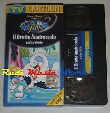 film VHS cartone IL BRUTTO ANATROCCOLO E ALTRE STORIE CARTONATA TV (F30**)no dvd