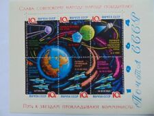 STAMPS/Soviet-Union Block 1964 Space