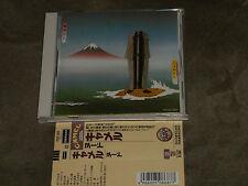 Camel Nude Japan CD