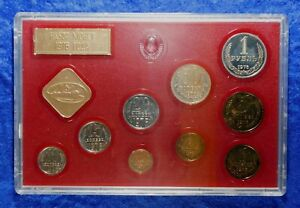 1976 Russia USSR Mint Coin Set