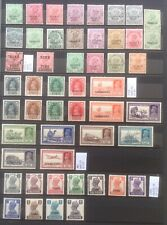 India. Chamba State. 1915-40. Superb Page Of Mint Stamps