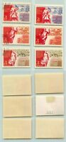 Russia USSR 1970 SC 3774-3776 Z 3852-3854 MNH and used . rta8631