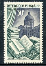 STAMP / TIMBRE FRANCE  N° 971 ** METIERS D'ART