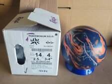New listing NEW 14lb Radical PANDEMONIUM SOLID Bowling Ball 2084