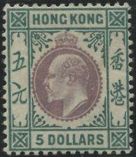 Hong Kong: 1903 (SG.75) Edward VII $5 purple & blue-green; superb MVLH
