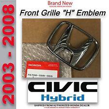 "Genuine OEM Honda Civic 4Dr Sedan HYBRID Front Grille ""H"" Emblem"