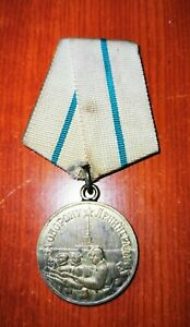 WW2 USSR Soviet Russian Medal for the Defence of Leningrad, Type 1