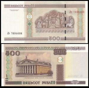 Belarus 500 Rubles 2000 P-27 - UNC