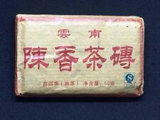 UK Yunnan Old Pu Erh Cake Brick, Top Pu Er Chinese Premium year 2010 Tea 50 g