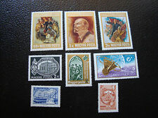 HONGRIE - timbre yt n° 1925 a 1930 1946 1955 n** (A4) stamp hungary