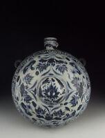 One Nice Chinese Antique Blue&White Porcelain Flat Moon Vase