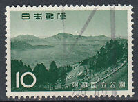Japan Briefmarke gestempelt 10y Landschaft Berg Gebirge Bäume Wald / 611
