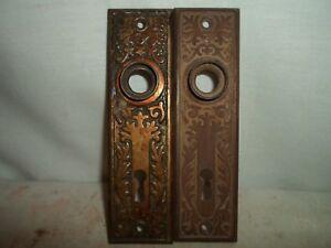 2 stamped metal door back plate,great deal!!! Victorian, fancy decorations # 47