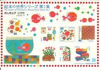 JAPAN GIAPPONE 2017 CHILDREN BOOK RED FISH MNH**- CARTONI ANIMATI PESCE ROSSO