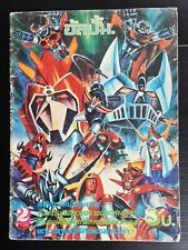Vintage! JAPAN Anime Robot Shogun Warriors GAIKING Ultraman THAI Book MEGA RARE!