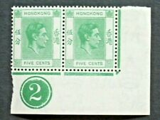 HONG KONG 1938 5c GREEN CONTROL PAIR MNH SG143